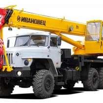 Аренда Автокрана 25 тонн вездеход, в Самаре