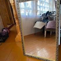 Зеркало, в Москве