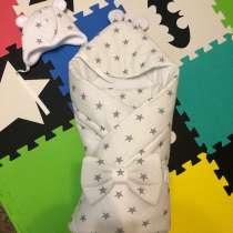 Конверт-одеяло на выписку, в Гатчине