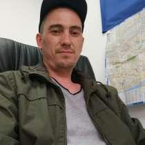 Aaron, 37 лет, хочет пообщаться, в Краснодаре
