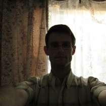 Евгений, 34 года, хочет познакомиться – Знакомлюсь только для создания семьи, в г.Минск