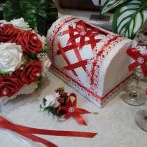 Свадебный набор, в Челябинске
