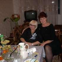 Саша, 33 года, хочет познакомиться, в Нижнем Новгороде