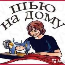 Ремонт и пошив изделий, в Новосибирске