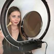 Кольцевая лампа с зеркалом, в Воронеже