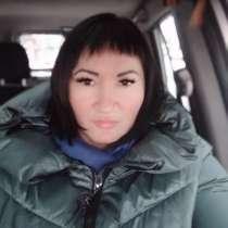 Наталья, 40 лет, хочет познакомиться – Познакомлюсь с мужчиной, в Нижнем Новгороде