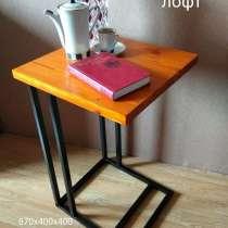 Стол лофт, в Набережных Челнах