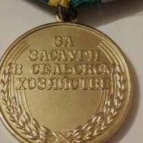 Продам редкую медаль. Оригинал. С чистым документом., в г.Харьков