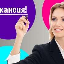 Требуется менеджер, в Якутске