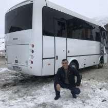 Aаренда автобус в Грузия Тбилиси, в г.Тбилиси