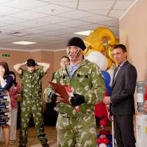 Поздравление с 23 февраля в офисе, в Красноярске