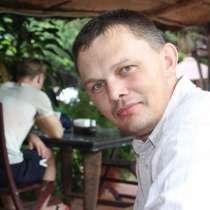 Сергей, 50 лет, хочет познакомиться, в Чите