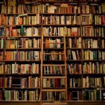 Книги и собрания сочинений разных авторов(б/у), в Краснодаре