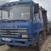 Продам манипулятор Хундай Hyundai Gold, кму канглим 7 тн, в Челябинске
