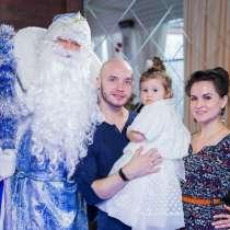 Вип Дед Мороз и Снегурочка на дом, в Москве