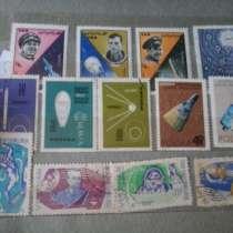 марки всего мира, в Москве