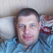 Сергей безфамильный, 43 года, хочет пообщаться – Привет, в Брянске