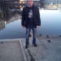 Дмитрий, 37 лет, хочет познакомиться – Познакомлюсь, в Москве