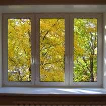 Окна и рамы из ПВХ, в г.Могилёв