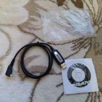 USB-кабель и CD-диск для прошивки раций baofeng, в Красноярске