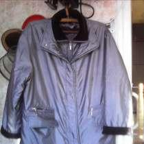 Оригинальная расцветка женской куртки, в Нижнем Новгороде