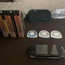 PSP 200 + 2 чехла + зарядка и игры, в Москве