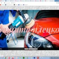 Создание сайтов и программ в Ангарске, E-mail рассылка, в Ангарске