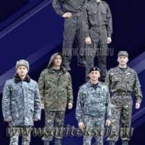Качественный пошив форма для МВД, в Казани