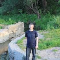 Сергей, 44 года, хочет познакомиться – Сергей, 44 года, хочет познакомиться, в Воронеже