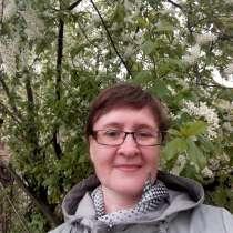 Moidom3800, 50 лет, хочет пообщаться, в Красноярске