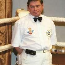 Сергей, 47 лет, хочет пообщаться, в Челябинске