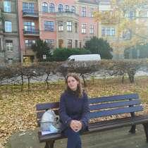 Таня, 36 лет, хочет пообщаться, в г.Варшава