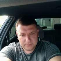 Андрей, 51 год, хочет пообщаться, в г.Актобе