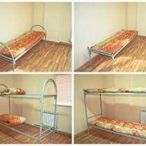 Кровати металлические, в Курчатове