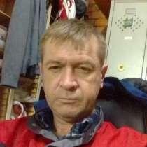 Андрей, 48 лет, хочет познакомиться – Ищу единственную, в Шуе