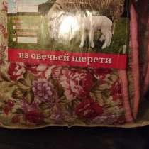 Одеяло, в Москве