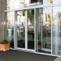 Автоматические раздвижные двери DORMA, в г.Астана