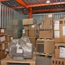 Услуга хранения товаров в Севастополе, в Севастополе