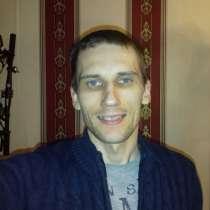 Александр, 31 год, хочет познакомиться – Познакомлюсь с девушкой, в Дедовске