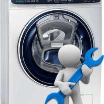 Качественный ремонт стиральных машин-автомат, в Томске