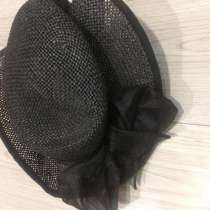 Шляпы, в Сочи