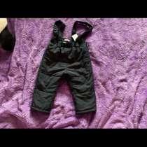 Детские демисезонные штаны, в Москве