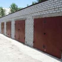 Продаю гараж в заводском районе, в Саратове