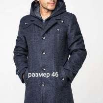 Пальто мужское, в г.Тирасполь