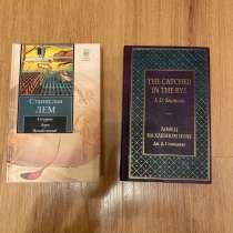 Продам книги, в Бердске