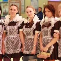 Платья с фартуком (форма СССР), в Тольятти
