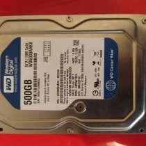 Жесткий диск 500GB Western Digital Кабель SATA в подарок!, в г.Артёмовск