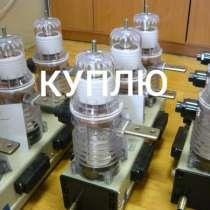 Куплю вакуумные выключатели BB/TEL, в Москве