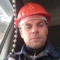 Алексей, 28 лет, хочет пообщаться, в Томске