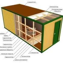 Металлоконструкции на заказ, в Миассе